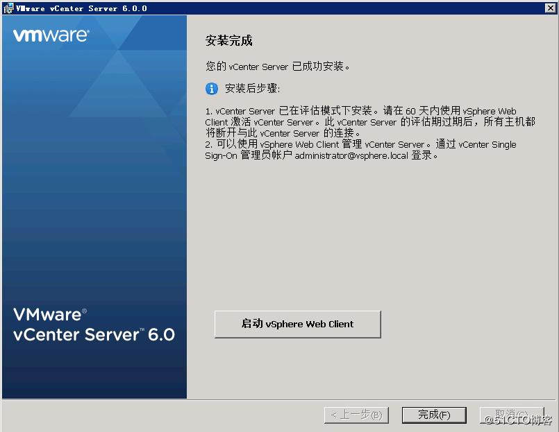 VMware vCenter 6.0 安装及群集配置介绍